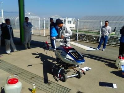 産業用無人ヘリコプター機種拡張講習